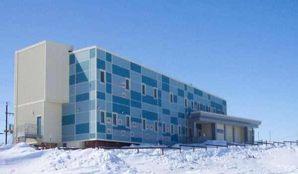 Indigenous healthcare facility exterior